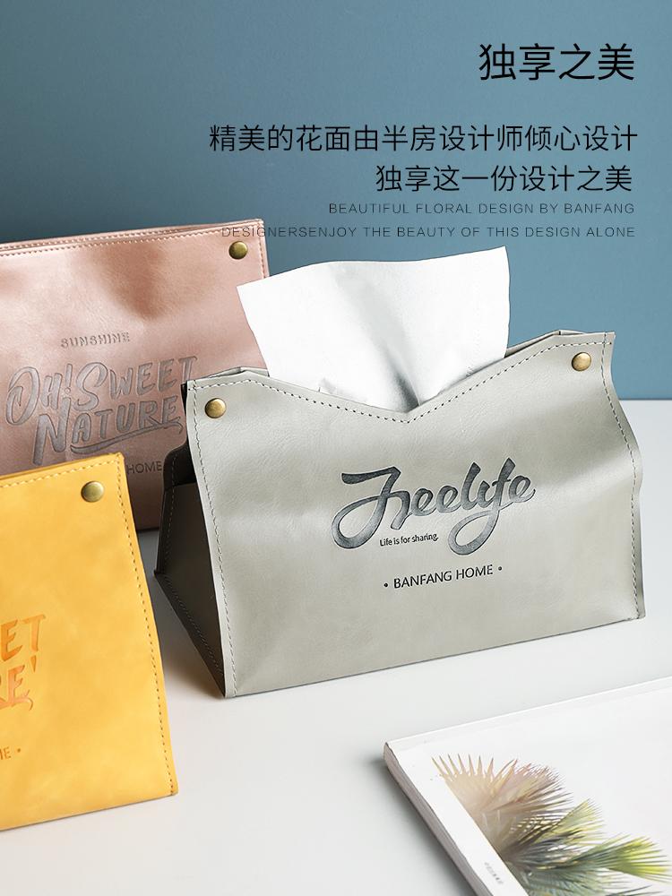 Бумажные салфетки Артикул 641684772997