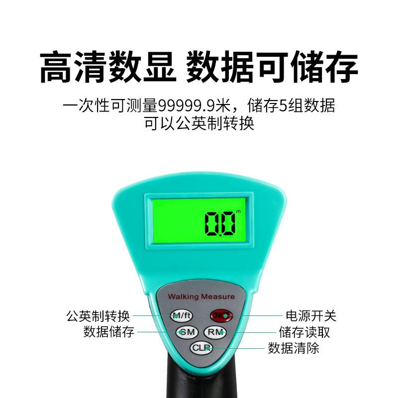 测距轮手推滚轮工程m测量仪滚尺米轮手持滚动推尺轮式车道路测距