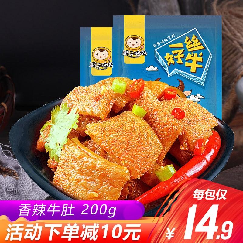 骄子牧场零食100g*2