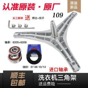 适用美的洗衣机三脚架轴承油封MG70-T11WDX/14133WDXS/K1033E(S)
