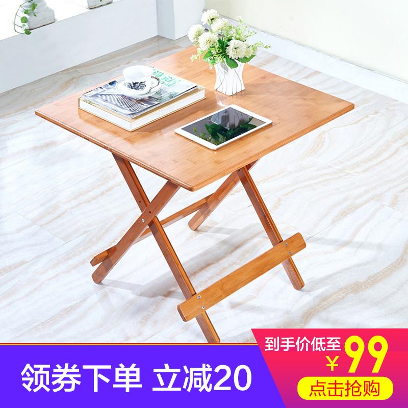 丞旺楠竹折叠桌可折叠餐桌实木色小方桌小户型桌子便携家用吃饭桌