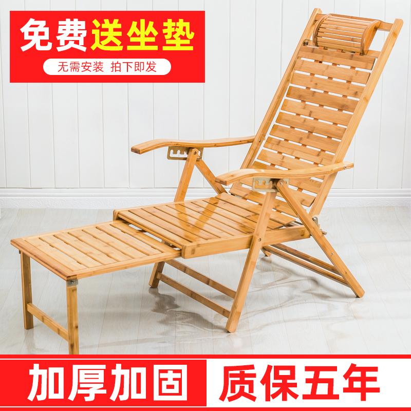丞旺躺椅折叠午休椅靠椅懒人家用竹椅靠背椅现代实木睡椅老人躺椅