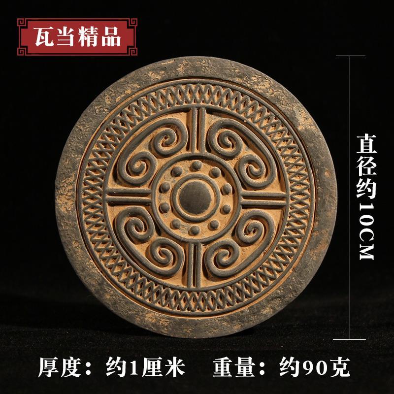 Глиняные печати  Артикул 643606267134