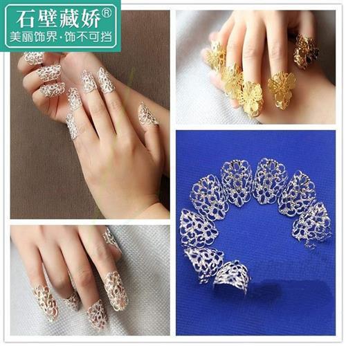 Thumb armor cover false n nail ring female nail Ring Bridal Accessories Palace