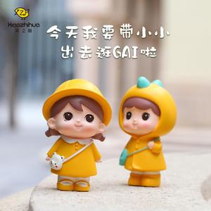 日系治愈女孩情侣娃娃小摆件ins创意可爱桌面车内装饰品生日礼物