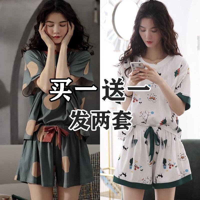中國代購 中國批發-ibuy99 家居服 【买一送一】睡衣女夏季短袖套装女士卡通学生宽松可外穿家居服