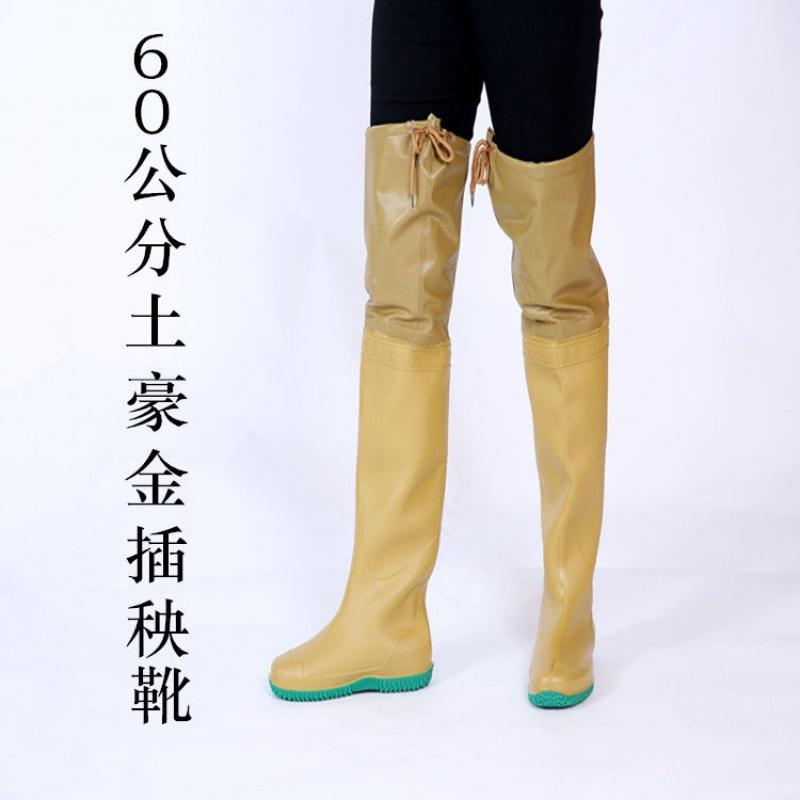 中國代購 中國批發-ibuy99 雨鞋男 男女款过膝超高筒下水裤雨靴雨鞋防水靴插秧靴钓捕鱼涉水鞋工作靴
