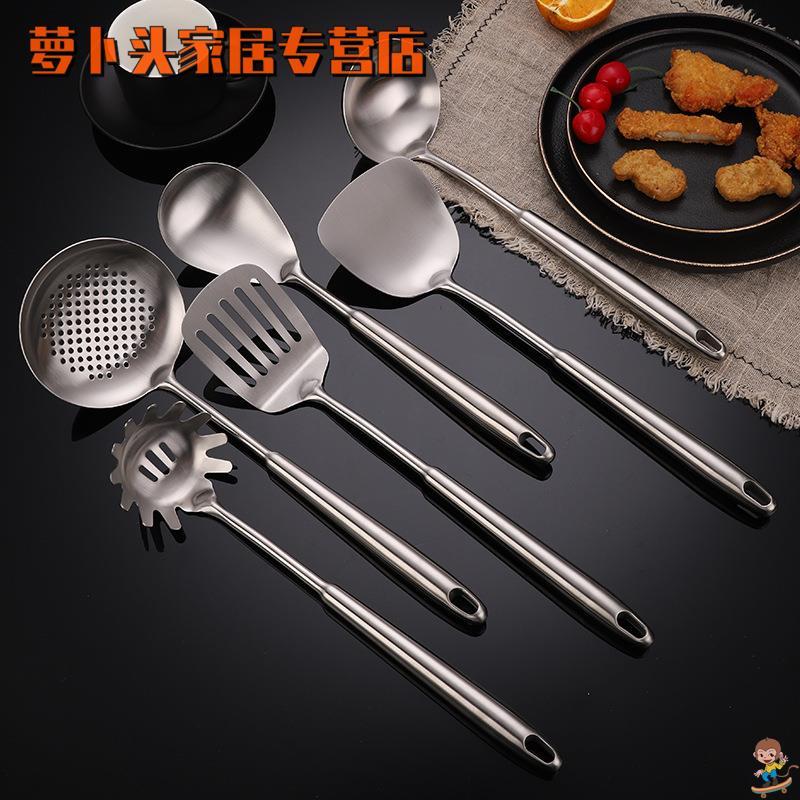 Кухонные принадлежности / Ножи Артикул 642824297483