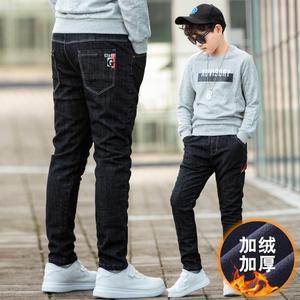 童装男童冬季加绒牛仔裤2020新款冬装厚款洋气中大童加厚宽松裤子