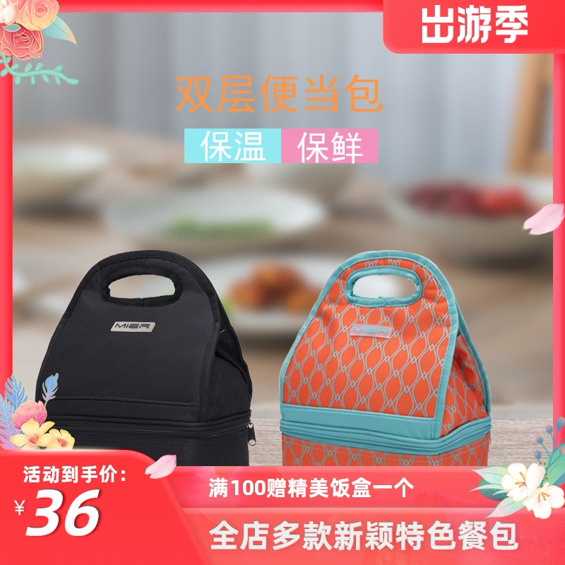 Western style lunch box handbag womens thickened double-layer thermal insulation bag to keep cold and fashionable work lunch bag waterproof out meal bag