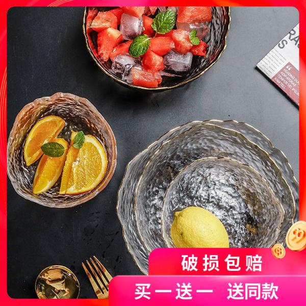 。式金边玻璃沙拉碗碟套装家用饭碗汤碗水果盘创意北欧风甜品餐具