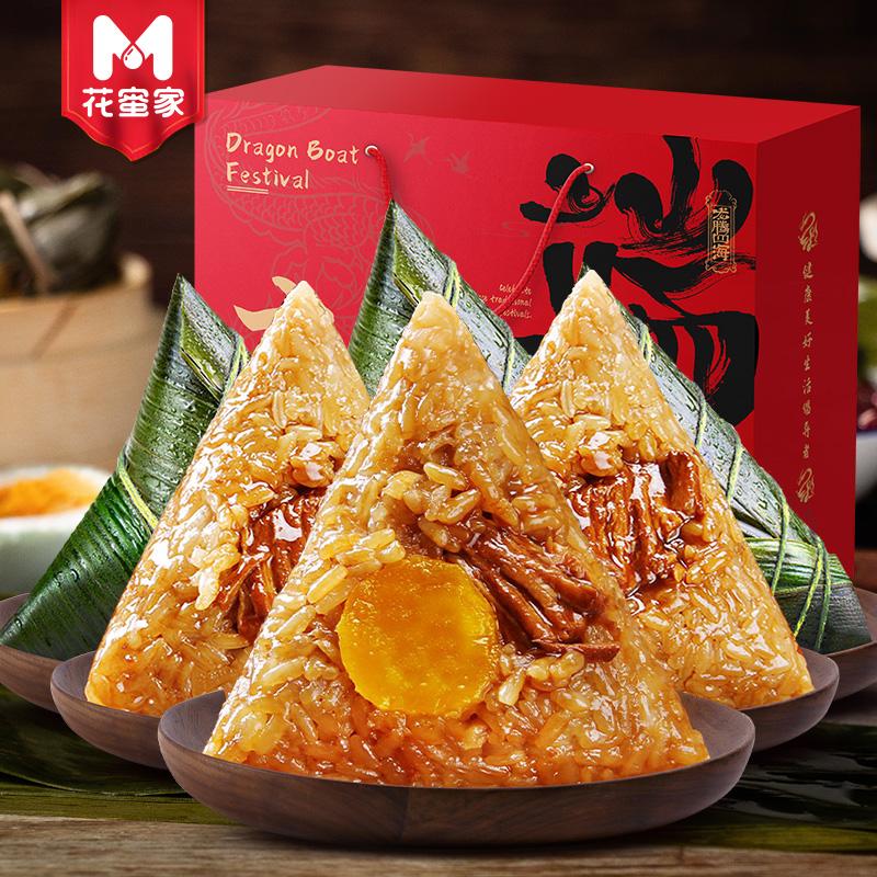粽子礼盒装嘉兴大粽端午节送礼1680g新鲜豆沙蜜枣蛋黄肉粽