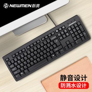新贵雅键030有线薄膜键盘游戏电脑台式 笔记本家用办公商务USB防水