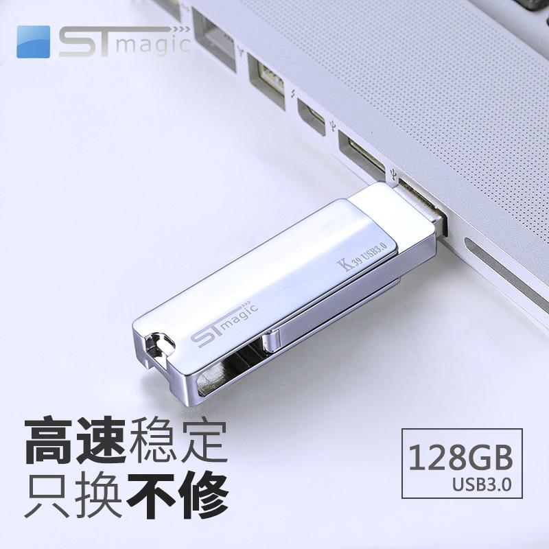 赛帝u盘128g usb3.0高速正品定制刻字旋转移动u盘128gu盘手机电脑两用128gb优盘金属正版大容量个性创意男女