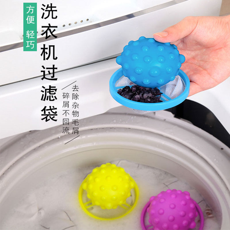 中國代購 中國批發-ibuy99 洗衣网 洗衣机过滤网袋除毛器清洁漂浮网兜吸过滤万能通用器神器过滤网袋