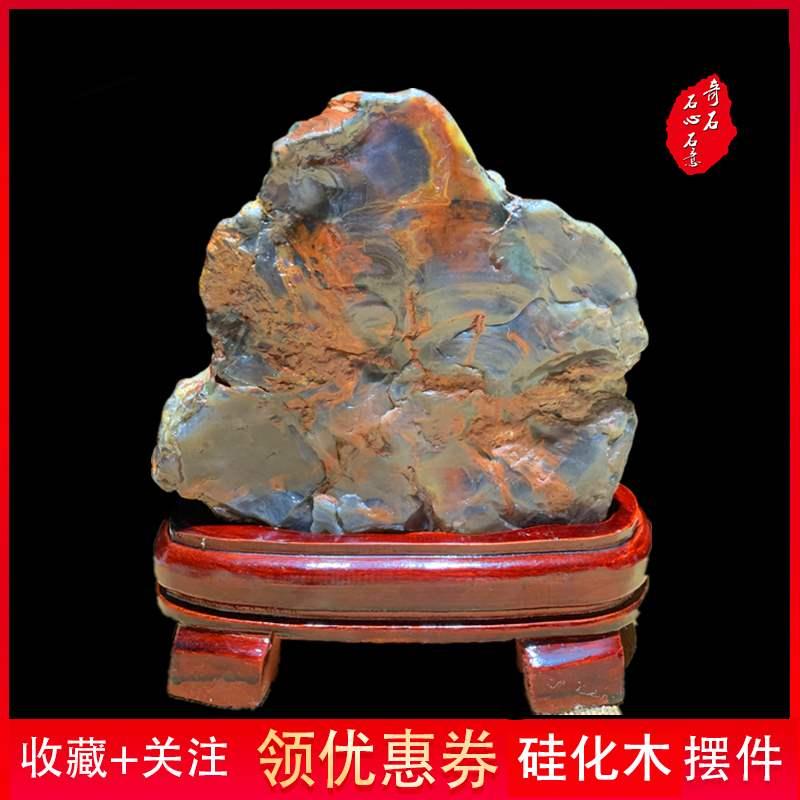 Коллекции китайской партии Артикул 642342933158