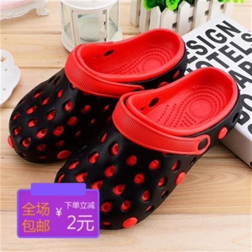 Hole brown shoes with heel, mens and womens big shoes sandals, Han Dong g mesh toe half support shoes, big version ribbon