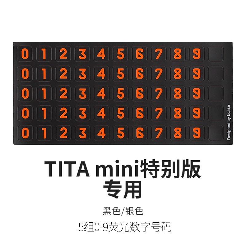 Tita brand fluorescent supplementary telephone. Move temporary Mini license plate digital number Tita card accessories stop
