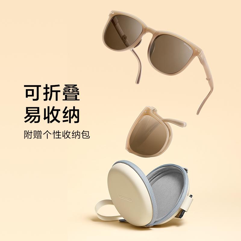 可折叠墨镜新款潮女夏季防紫外线防晒焦下太阳眼镜大圆脸显瘦