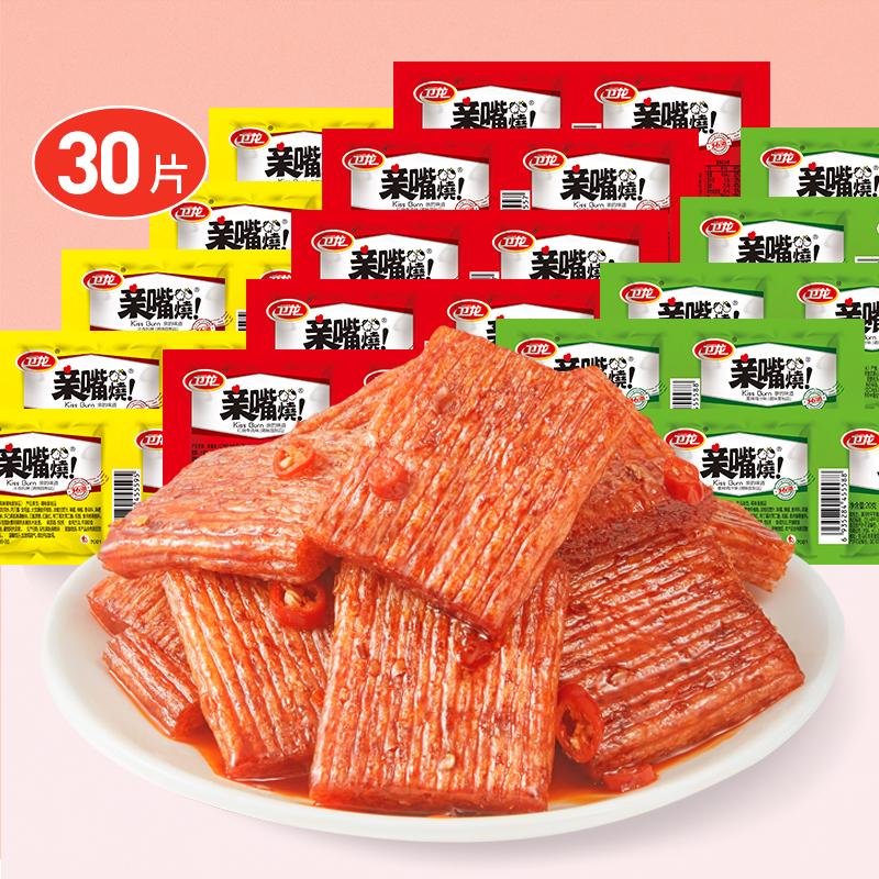 【卫龙亲嘴烧30片】辣条大刀肉休闲食品小吃零食豆干20g*15组小包装