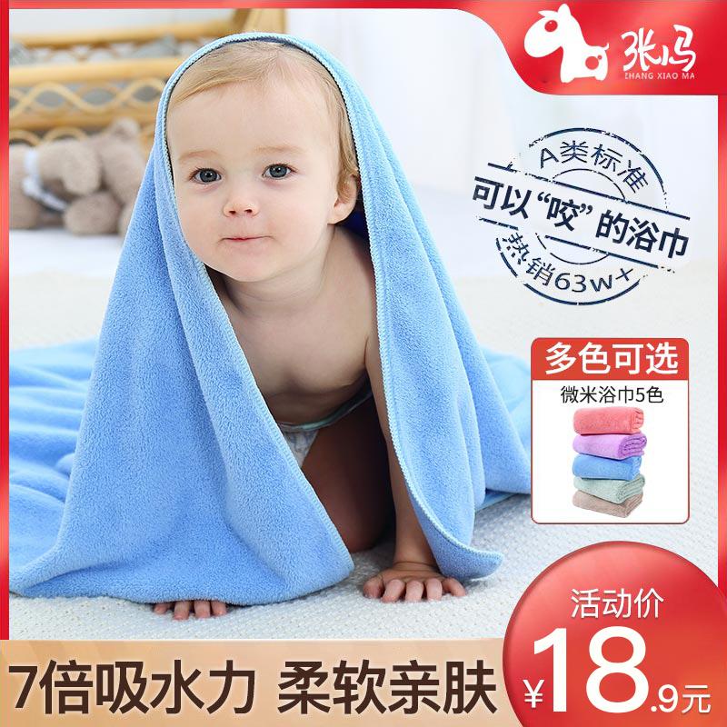 婴儿浴巾秋冬洗澡宝宝盖毯比纯棉全棉纱布超软吸水新生儿童毛巾被