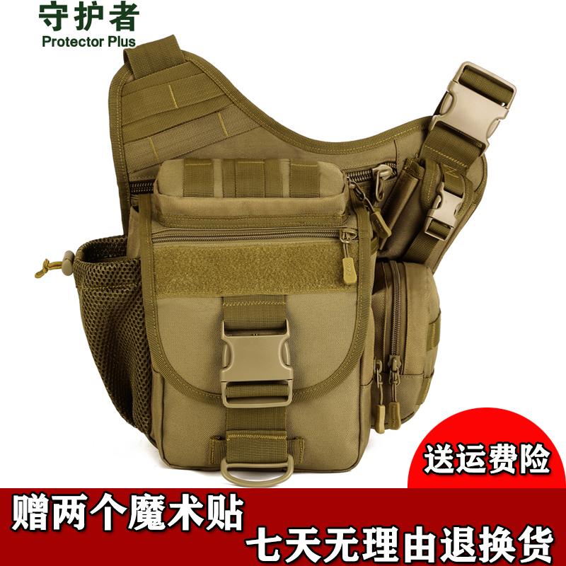 One shoulder Crossbody Bag mens Luya SLR camera photography army fans outdoor tactical multi-functional big saddle bag bag