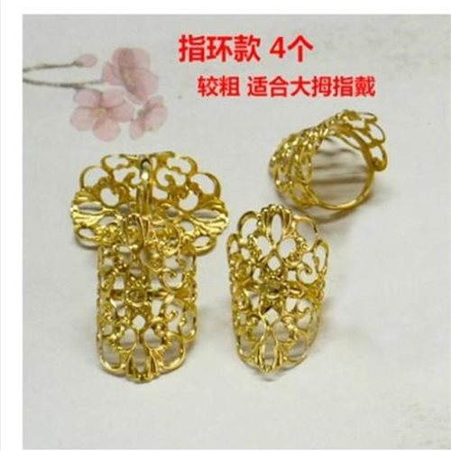 Thumb armor set, false ring, ring, female manicure, nail palace lady accessories