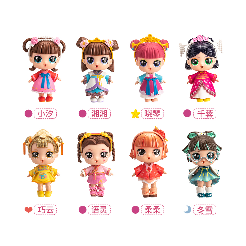 Mini creates Oh famous s high-quality blind box ornaments, girls dismantle strange surprises and guess Yile building block toys