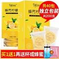 柠檬片泡茶泡水冻干柠檬片独立包蜂蜜柠檬茶花草茶5-60片可选送杯