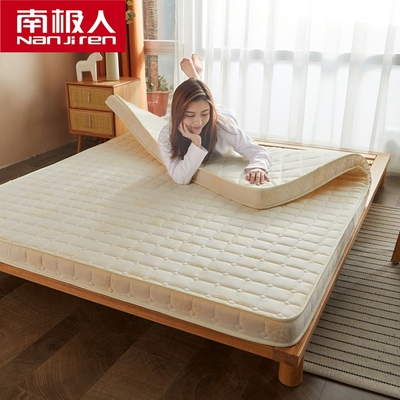 床垫软垫学生宿舍单人榻榻米垫子海绵垫加厚垫被家用褥子租房专用