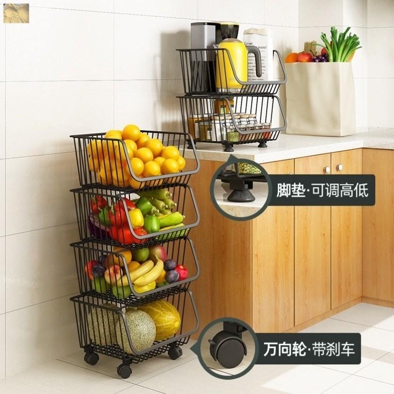 西材置物架厨房置物架落地多层蔬菜水果收纳筐储纳玩具家居用品