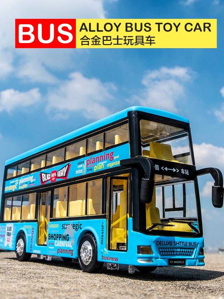 バス二重バス、電車合金模型バス、男の子二階バス、おもちゃ車