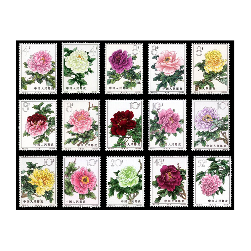 2021 peony stamp / 61 special ticket sets