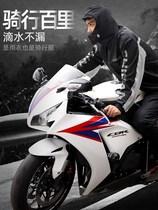 雨衣雨褲套裝摩托車雨衣男騎行全身單人分體式雙層夏季防暴雨水服
