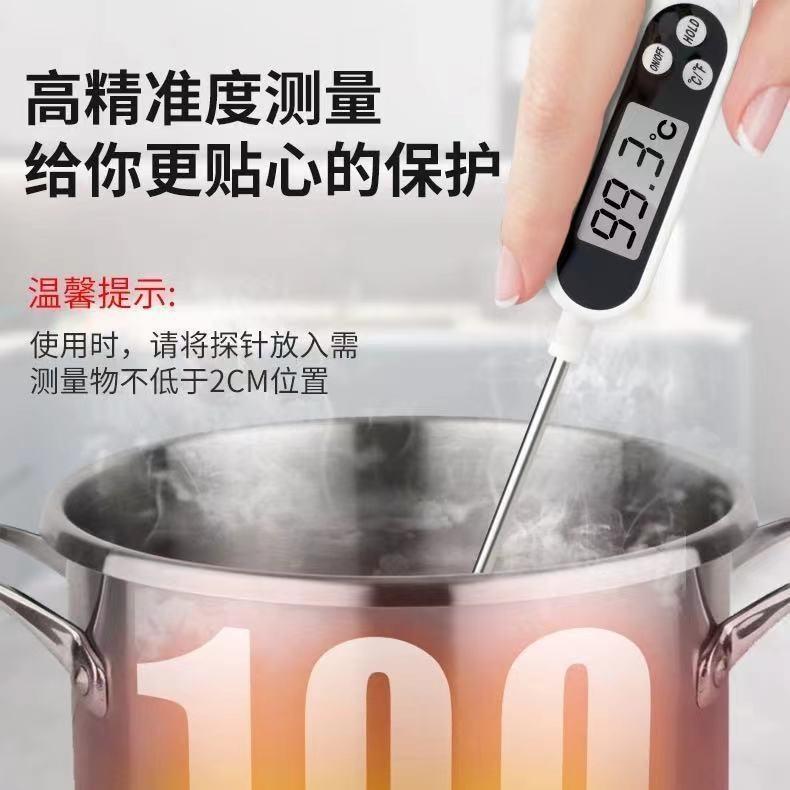 Термометры для бутылочек Артикул 654936657571