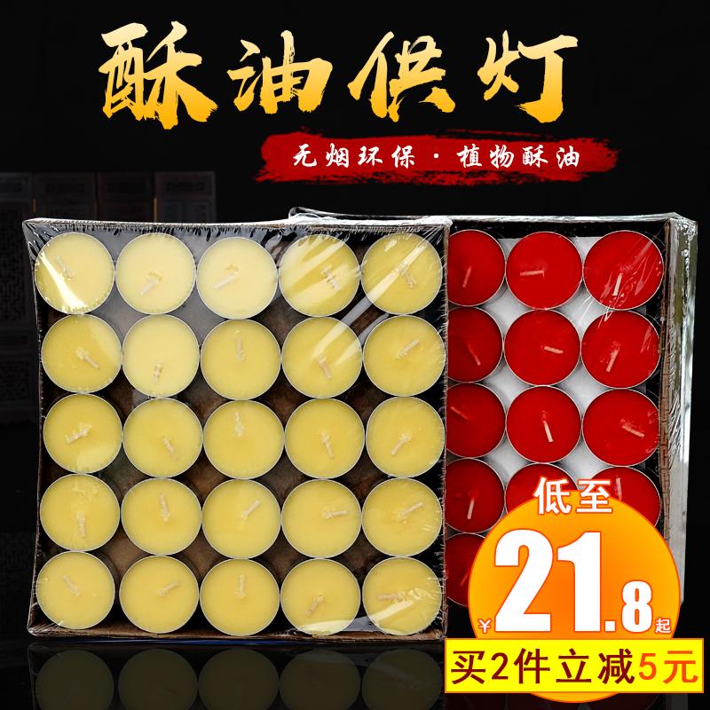 Масленные свечи Артикул 642821489548