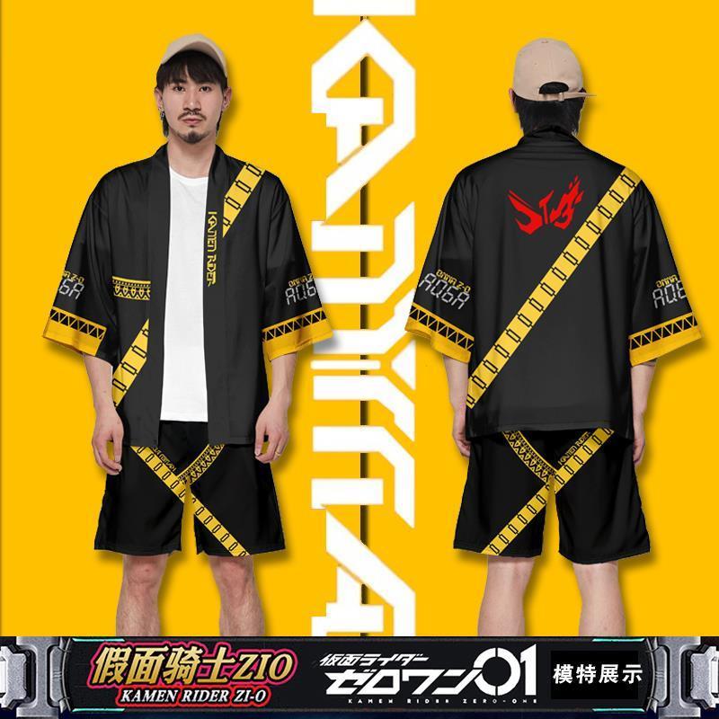.假面骑士羽织和服开衫二次元学生日系动漫周边衣服短袖T恤套装