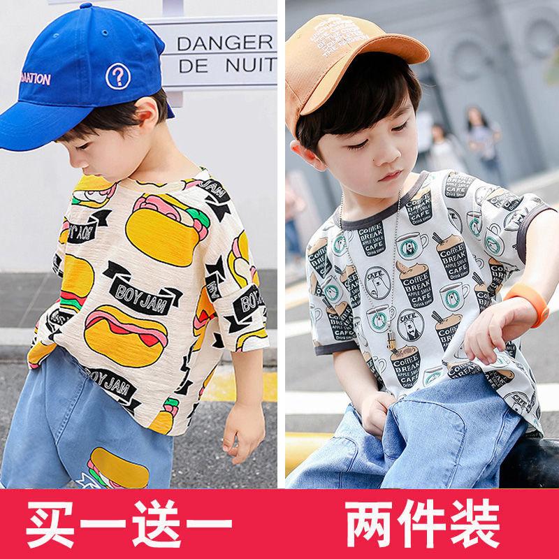 童装T恤男童短袖夏装2021新款儿童半袖体恤衫宝宝上衣服男孩t恤潮