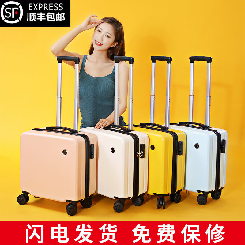 小型行李箱18寸女轻便结实耐用拉杆箱20男登机迷你旅行箱时尚密码