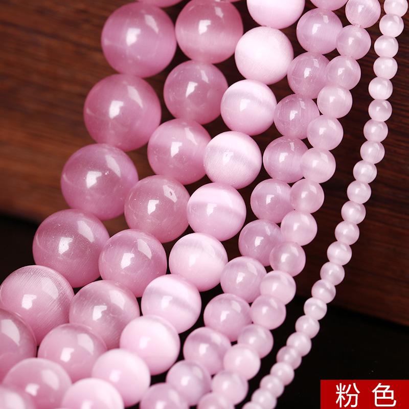 猫眼石散珠仿天然珠子diyw手工串珠材料编织手眼水晶玉石猫链珠珠