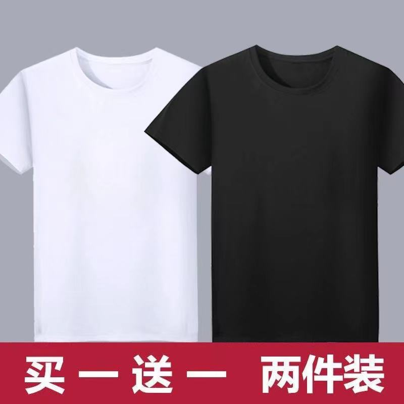 New quality mens short sleeve T-shirt Korean round neck T slim fit half sleeve printed casual T-shirt large size bottomed mens wear