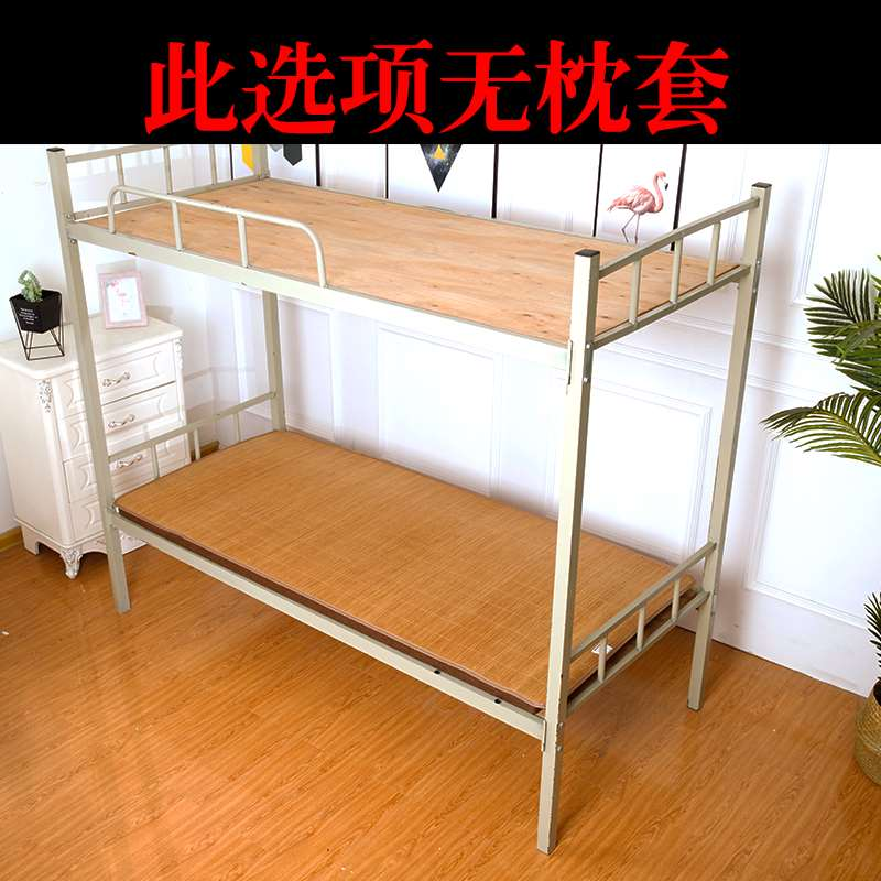Straw mat bamboo mat 1.8 school bed 1.5m household double-sided rice student dormitory single folding mat 0.9um cool mat 1.2