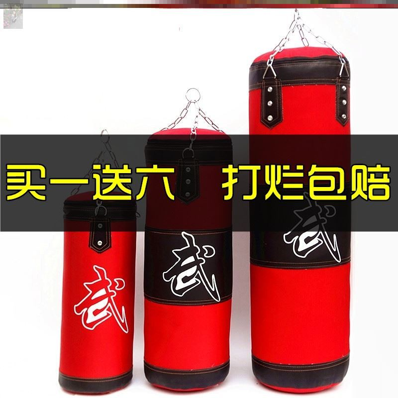 中國代購 中國批發-ibuy99 健身 六一儿童节礼物拳击沙袋家用健身解压空心器材散打沙包少儿室内