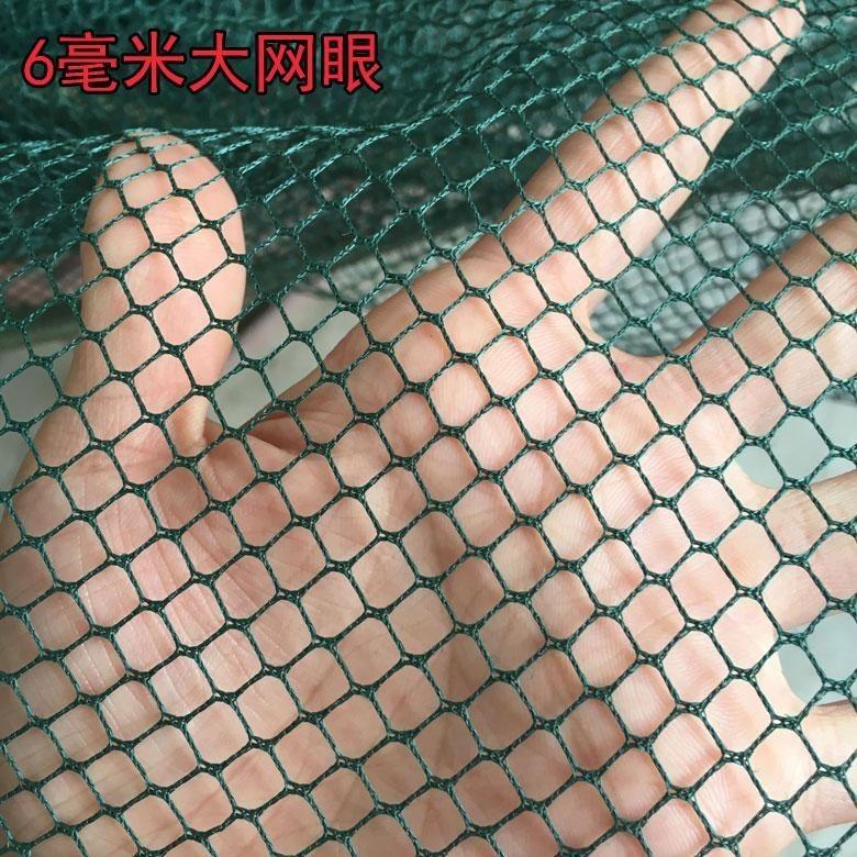 六角網布尼龍彈力六角網眼布鞋帽箱包手袋服裝彈力網布經編漁網布