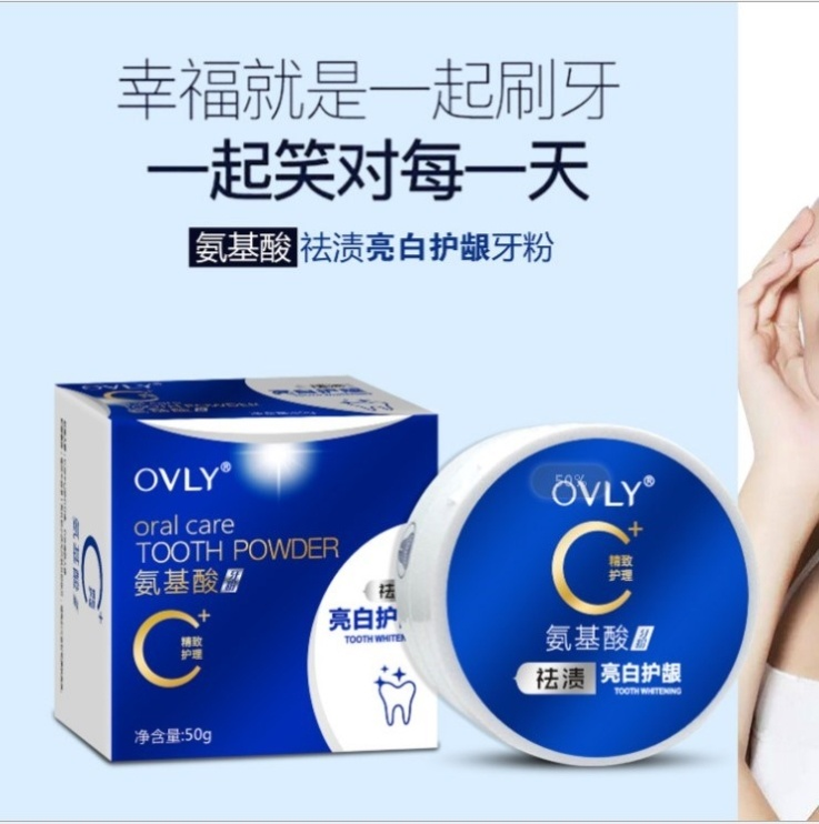 Мусс для чистки зубов Артикул 646130805910