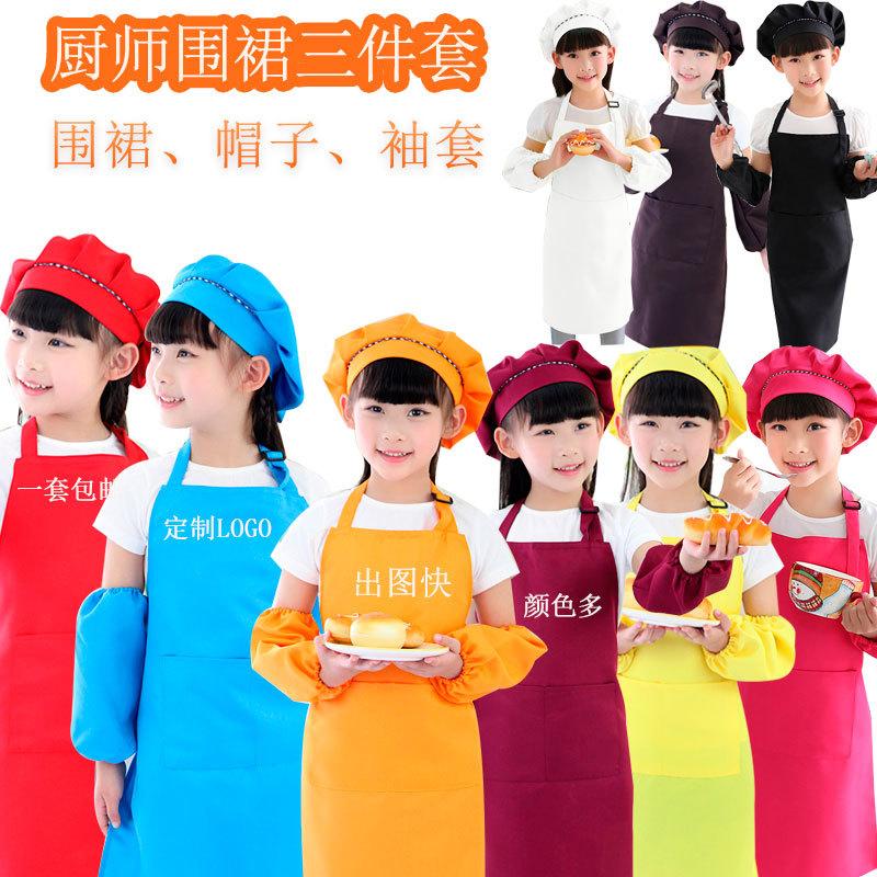 中國代購 中國批發-ibuy99 职业西装男 六一幼儿园亲子小厨师围裙帽子套装儿童厨师工作服职业扮演服玩具