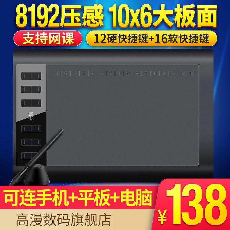 Электронные устройства с письменным вводом символов Артикул 643403992627