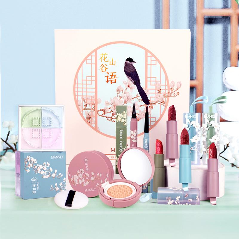 The Qixi Festival, China style makeup set, lipstick air cushion BB cream, eyebrow pencil, eyeliner, mascara, new years Eve gift.