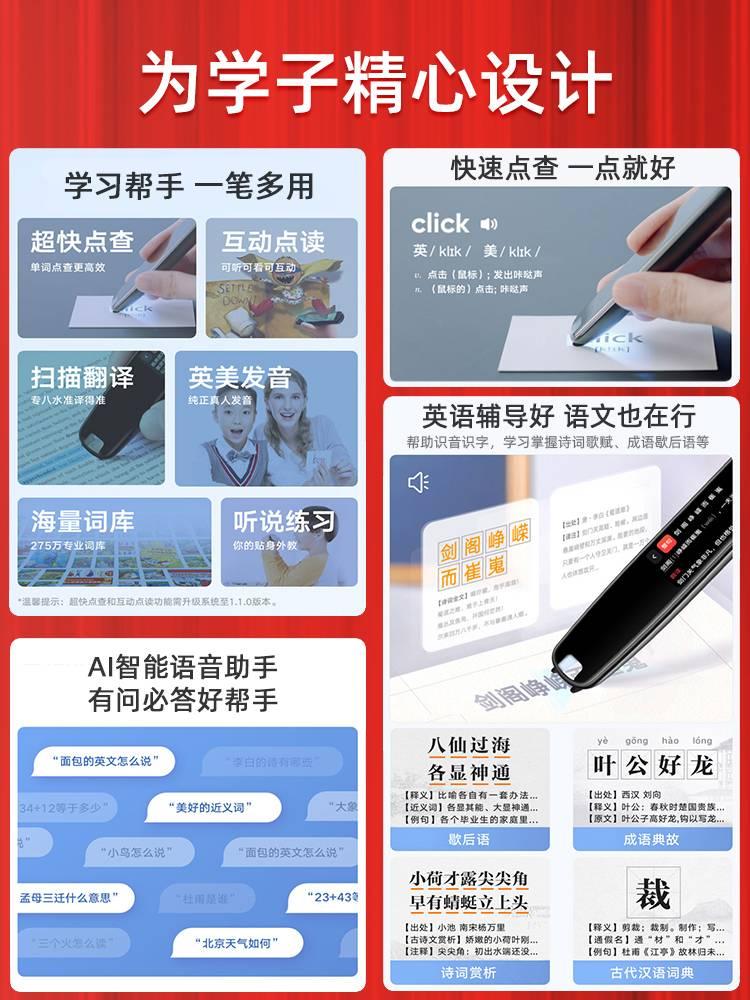 網易はオフィシャルの旗艦の店の辞書のペンの3.0翻訳のペンがあります。3世代スキャンの英語学習の神器はペンを読みます。