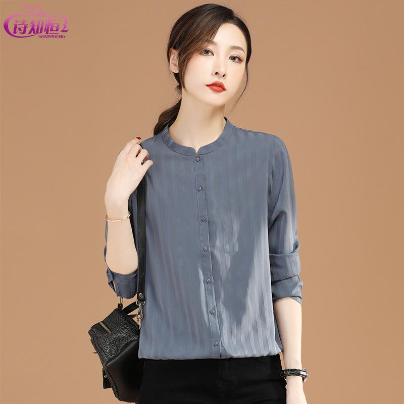 Shizhi Hengli Collar Chiffon vertical stripe design sense long sleeve shirt autumn 2021 new fashion casual shirt